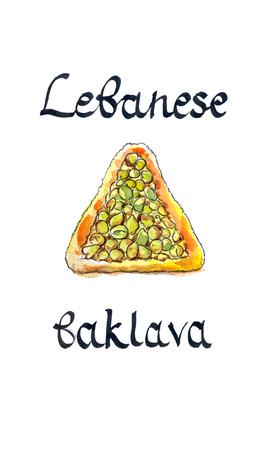 middle eastern food: Lebanese triangular baklava, hand drawn, watercolor - Illustration