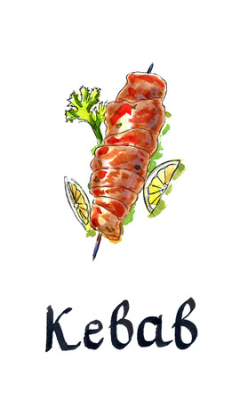 kabob: Grilled chicken kebab, shashlik, hand drawn, watercolor - Illustration