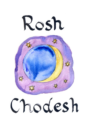 lllustration: Jewish holiday Rosh Chodesh, in English is meaning The head of the month, Jewish small holiday, hand drawn, watercolor - lllustration