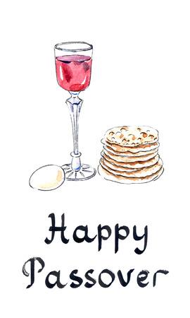 matzo: Matza bread for passover celebration, still-life with wine and matza, hand drawn, watercolor - Illustration
