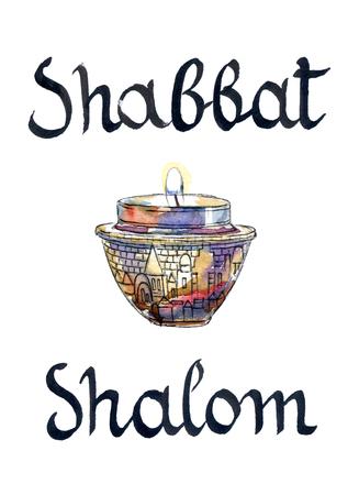 Shabbat Shalom, hand drawn, watercolor - Illustration