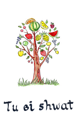 shvat: Tu bi shvat, Jewish New Year of trees, hand drawn, watercolor - Illustration