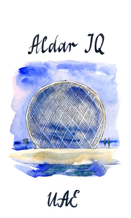 iq: Aldar IQ, the building in United Arab Emirates, hand drawn, watercolor - Illustration Stock Photo