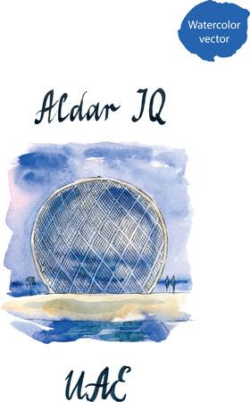 iq: Aldar IQ, the building in United Arab Emirates, hand drawn, watercolor - vector Illustration