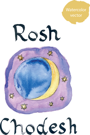 lllustration: Jewish holiday Rosh Chodesh, in English is meaning The head of the month, Jewish small holiday, hand drawn, watercolor - vector lllustration