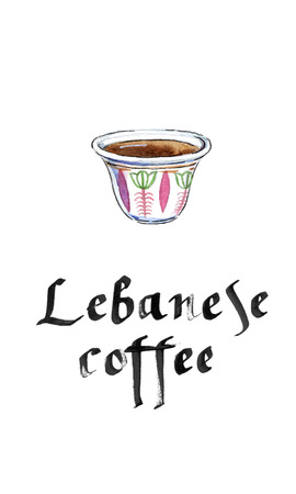 lebanese: Mediterranean, lebanese coffee cup, watercolor, hand drawn - Illustration