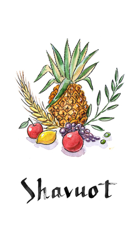 traditionally: Shavuot holiday symbols. Prepared traditionally to celebrate the Jewish festival of Shavuot (Feast of Weeks) or Pentecost. Watercolor, hand drawn - Illustration