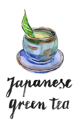 Cup of Japanese green tea with green leaf, watercolor, hand drawn - Illustration Stock Photo
