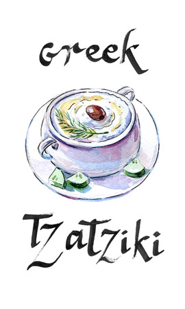 Tzatziki or cacik, cucumber and yogurt salad with black olives, watercolor, hand drawn - Illustration Imagens