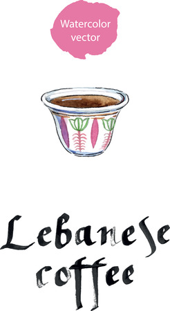 lebanese: Mediterranean, Lebanese coffee cup, watercolor, hand drawn Illustration Stock Photo