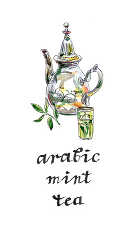 gourmet food: Arabic mint teapot with glass and branch of mint, watercolor, hand drawn - Illustration Stock Photo