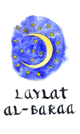Moon and blue sky and yellow stars, Arabic holiday Laylat al-baraa, In English it means Night creation or Day of Absolution, hand drawn, watercolor - Illustration Stock Photo
