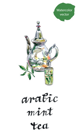 Arabic mint teapot with glass and branch of mint, watercolor, hand drawn  Illustration Ilustração