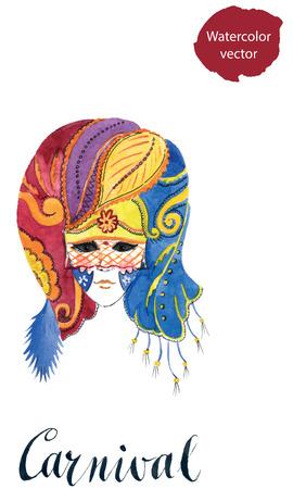 mardi grass: Carnival Venetian party mask, watercolor, hand drawn - Illustration