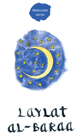 long night: Moon and blue sky and yellow stars, Arabic holiday Laylat al-baraa, In English it means Night creation or Day of Absolution