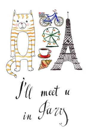 meet: Ill meet u in Paris, hand drawn, watercolor - Illustration