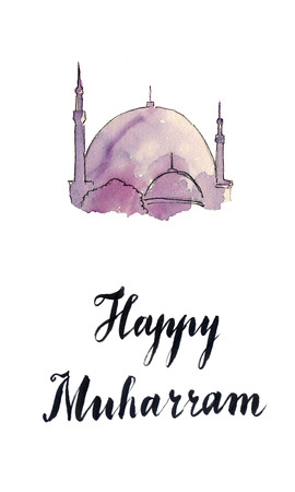 unlawful: The first month of the year in the Islamic calendar, its meaning is Forbidden because it was unlawful to fight during this month, hand drawn - watercolor Illustration
