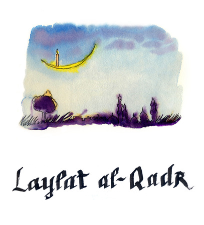 decree: Laylat al-Qadr, Islamic religion celebration, night background, Ramadan Night of destiny card, a blessed night of Ramadan when Quran was revealed, Laylat AL-Qadr is also known as night of decree, power, hand drawn - watercolor Illustration Stock Photo