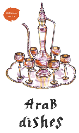 Arab silver dishes with cups and tray, hand drawn - watercolor Illustration