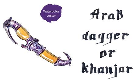"""Arabische Dolch oder """"Khanjar"""", von Hand gezeichnet - Aquarell Illustration Standard-Bild"""