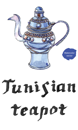Tunisian blue decorated silver teapot in eastern style, hand drawn - watercolor Illustration Illustration