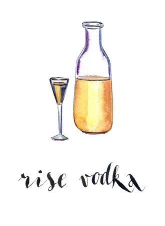 Bottle of rise vodka with wineglass, hand drawn - watercolor Illustration