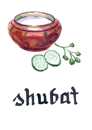 Kazakh cuisine, bowl of shubat or fermented camel milk with cucumbers and parsley, hand drawn - watercolor Illustration