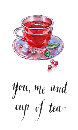You, me and cup of tea, hot winter drink with cranberries, hand drawn - watercolor Illustration