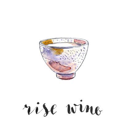 Ceramic bowl of rise wine, hand drawn - watercolor Illustration
