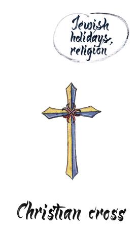 Golden symbol of crucifix, hand drawn, watercolor illustration Stock Photo