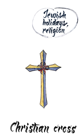 Golden symbol of crucifix, hand drawn, watercolor illustration Stock Photo
