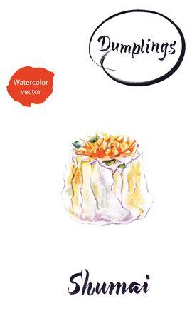 Watercolor vector illustration of Asian dumpling Shumai