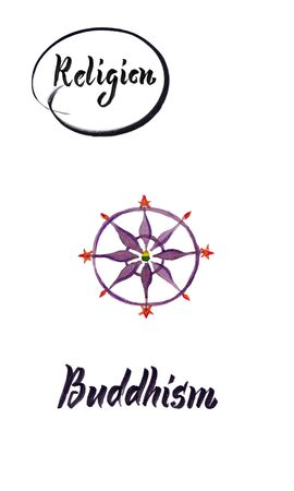 Watercolor illustration of world religions-Buddhism Stok Fotoğraf