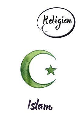 Watercolor illustration of world religions-Islam Stok Fotoğraf