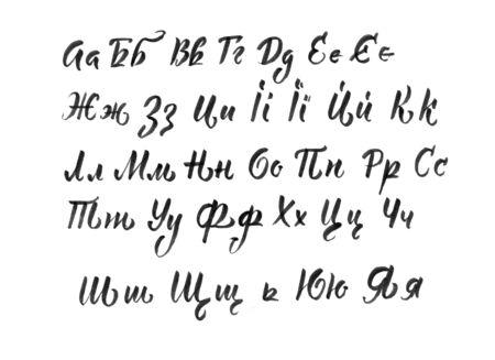Alphabet, black color, Ukrainian, English language