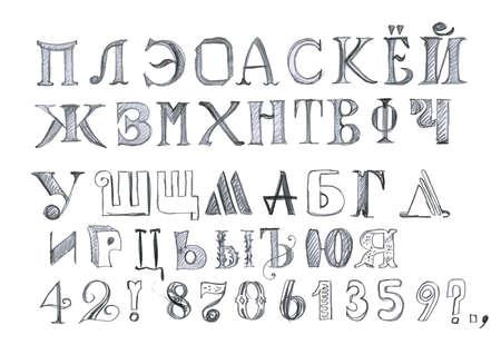 Cyrillic alphabet, russian. Elements for design, vector