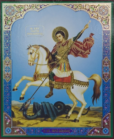 jesus paintings: icon of st. george