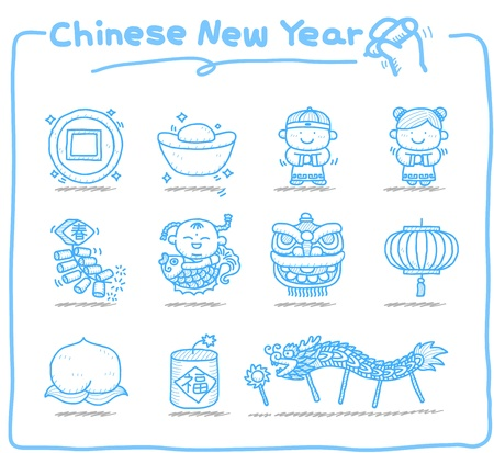 hand drawn Chinese New Year Icons Stock Vector - 11664190