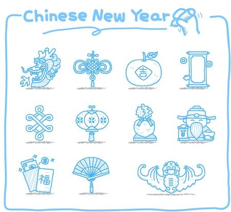 fruit du dragon: dessin�s � la main chinois ic�nes du Nouvel An