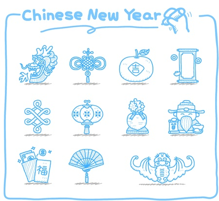 hand drawn Chinese New Year Icons Vector