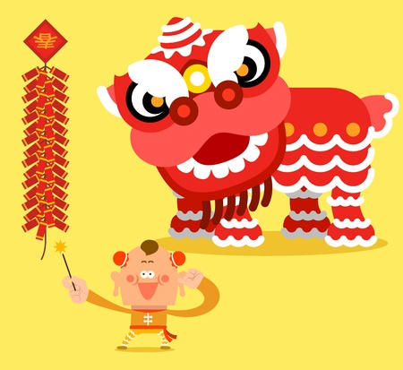 lion dance: Chinese new year celebration and Lion Dance