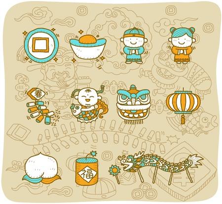 buena suerte: Iconos dibujados a mano chino del Año Nuevo Vectores