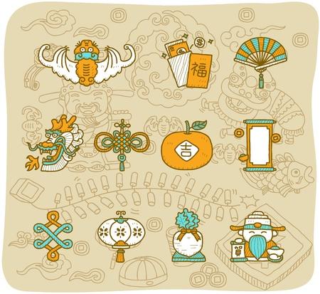 flores chinas: Iconos dibujados a mano chino del A�o Nuevo Vectores