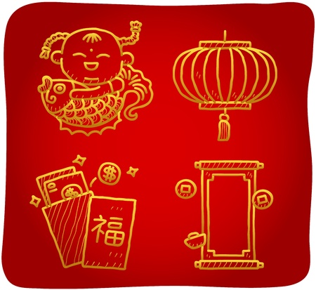hand drawn Chinese New Year Icons Stock Vector - 11904245
