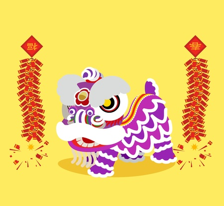 lion dance: Lion Dancing and Chinese new year  Illustration