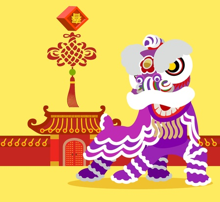 chinese temple: Lion Dancing and Chinese new year  Illustration