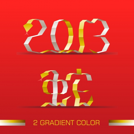 Chinese Calligraphy 2013 - Year of the snake Vector