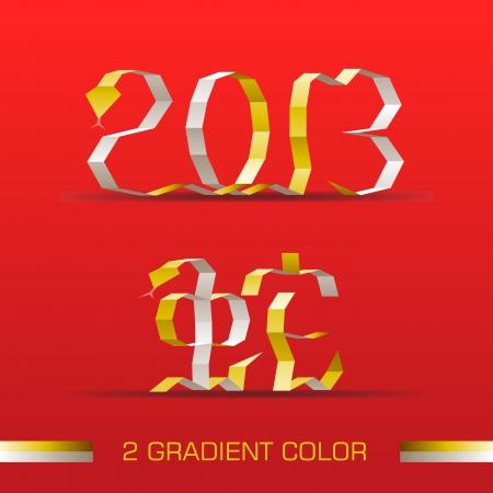 Chinese Kalligrafie 2013 - Jaar van de slang