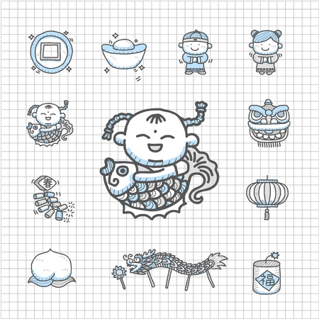fruit du dragon: Spotless s�rie - dessin�s � la main chinoise nouvel ensemble ic�ne ann�es Illustration