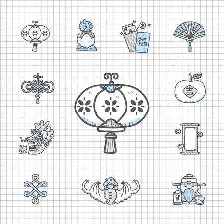 結び目: きれいなシリーズ - 手描き下ろしの中国の新年のアイコンを設定